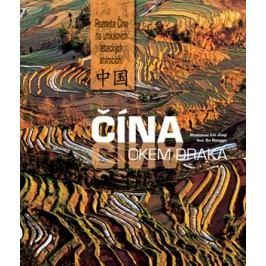 Čína | Su Rongyu, Liu Jiang