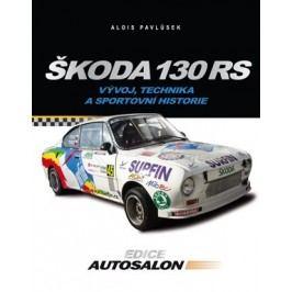 Škoda 130 RS | Alois Pavlůsek