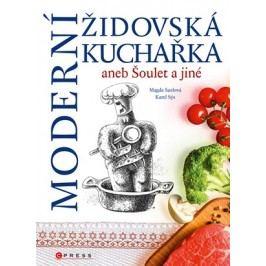 Moderní židovská kuchařka | Karel Sýs, Magda Saxlová