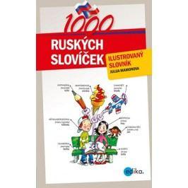 1000 ruských slovíček | Aleš Čuma, Yulia Mamonova