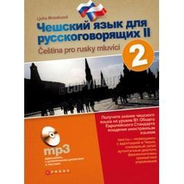 Čeština pro Rusy, 2. díl | Ljuba Mrověcová