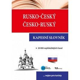 Rusko-český česko-ruský kapesní slovník   TZ-one