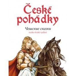 České pohádky - ruština | Eva Mrázková, Jana Hrčková, Atila Vörös