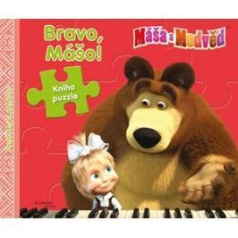 Máša a medvěd - Bravo, Mášo! | I. Trusov, O. Kuzovkov