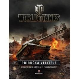 World of Tanks |  Wargaming.net