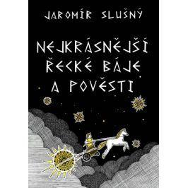 Nejkrásnější řecké báje a pověsti | Jaromír Slušný, Daniel Poharyskyi