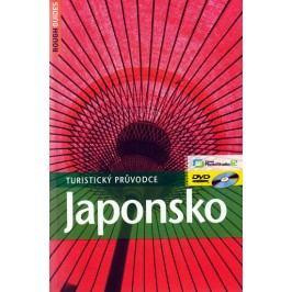 Japonsko-Turistickýprůvodce-neuveden