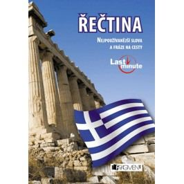 Řečtina-Lastminute-2.vydání-AnthiZerva