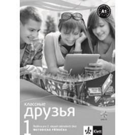 Klassnyjedruzya1-metodickápříručka-neuveden