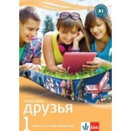 Klassnyjedruzya1-učebnice-neuveden