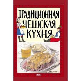 Tradičníčeskákuchyně(rusky)-FaktorViktor