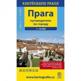 Praha-turistickýprůvodce(rusky)-neuveden