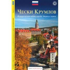 ČeskýKrumlov-průvodce/rusky-ReitingerLukáš