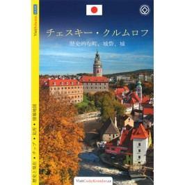 ČeskýKrumlov-průvodce/japonsky-ReitingerLukáš