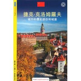 ČeskýKrumlov-průvodce/čínsky-ReitingerLukáš