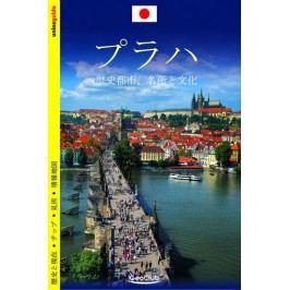 Praha-průvodce/japonsky-KubíkViktor