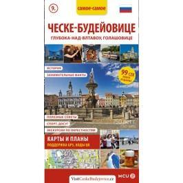 ČeskéBudějovice-kapesníprůvodce/rusky-EliášekJan