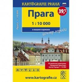 Praha-1:10000(rusky)centrumměstadokapsy-neuveden