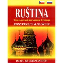Ruština-Konverzace+slovník-NavrátilováJana