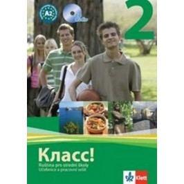 Klass!2(A2)–balíček-neuveden
