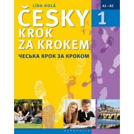 Českykrokzakrokem1(Učebnice+klíč+2CD)-HoláLída