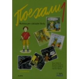 Pojechali1-Ruštinaprozákladníškoly(Učebnice)