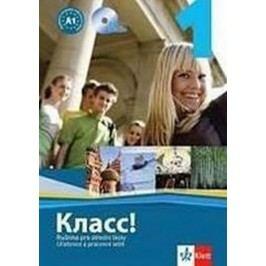 Klass!1(A1)–balíček-neuveden